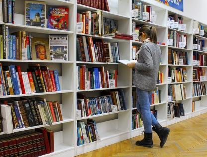Les bibliothèques - Les bibliothèques 2